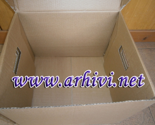 Архивни кашони и кутии за архивиране на документи