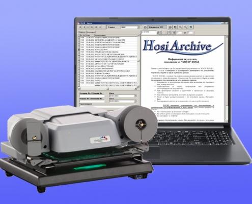 Сканиране на микрофилми и микрофиши